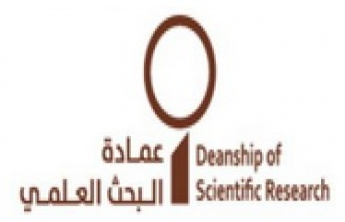 Stimulating scientific research at the university: Three Hundred and Ninety Thousand Riyals for Outstanding Publication